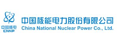 秦山核电公司