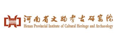 河南省文物考古研究院